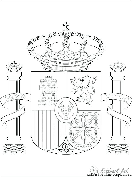 560x750 Spain Coat Of Arms Coloring Page Coat Of Arms Coloring Page Flag