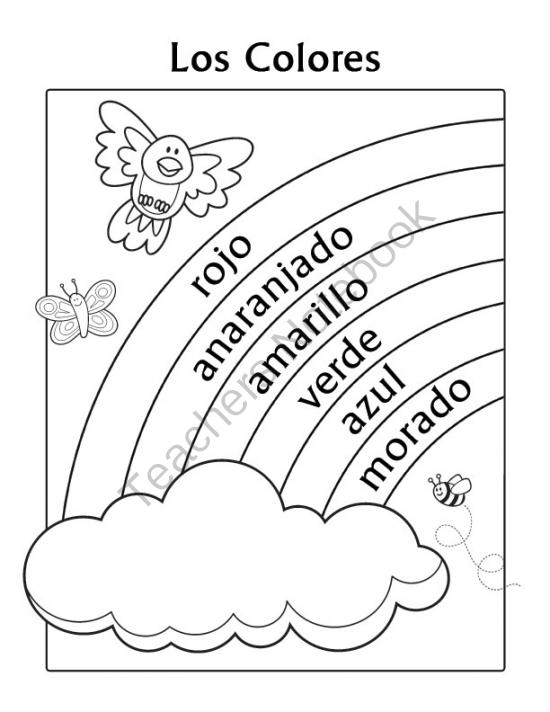 550x712 Los Colores Spanish Colors Rainbow Coloring Page From Miss Mindy