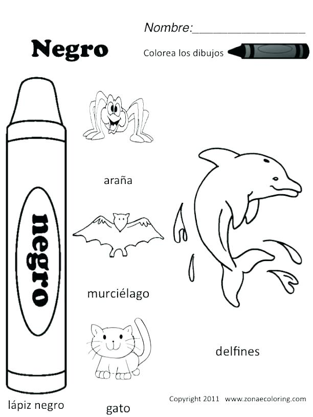 612x816 Design Style Coloring Pages Coloring Page For Your Idea Coloring