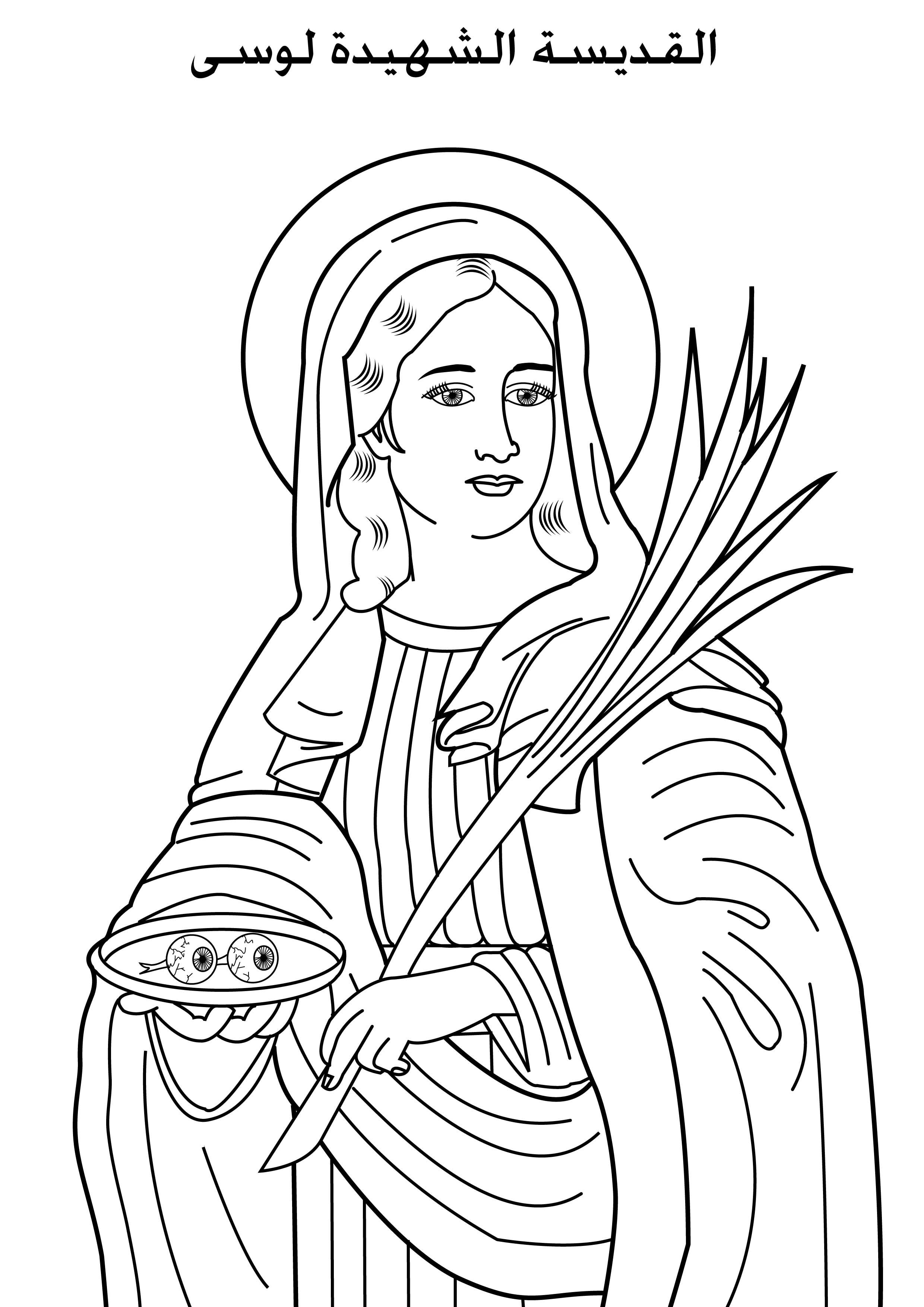 2480x3508 Coloring Page Of St Lucy Coloriage Religieux