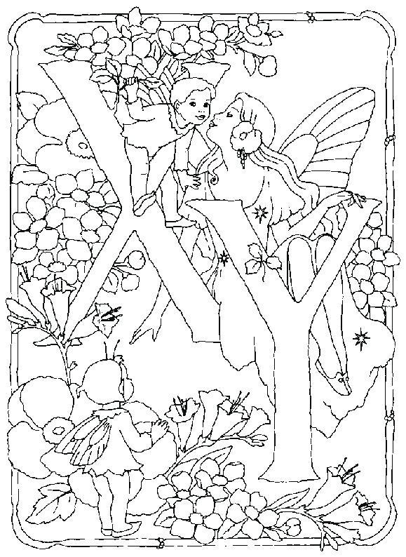 579x794 Saint Nicholas Coloring Pages Fairy Alphabet Saint Nicholas Day