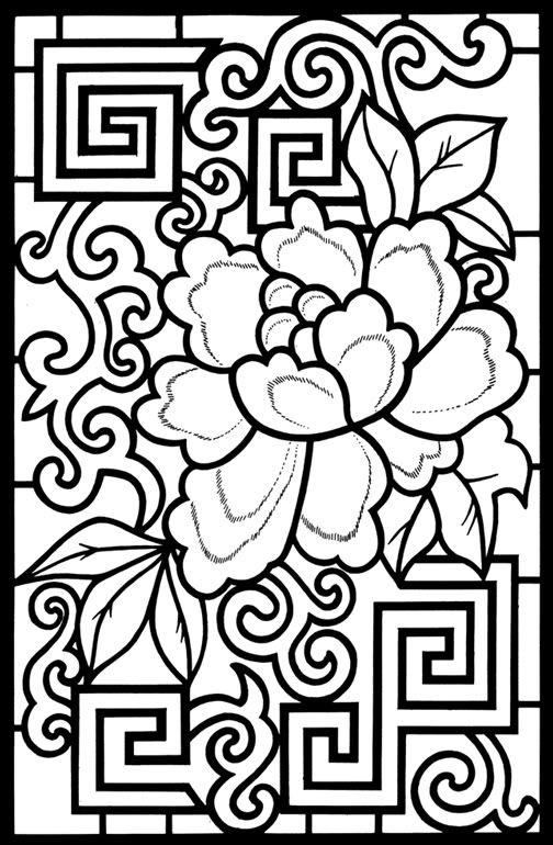 504x770 Chinese Designs Stained Glass Coloring Book Adult Coloring