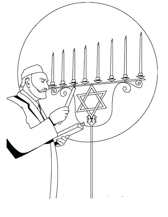 570x737 Star Of David Colouring Page Coloring Pages Family Guide