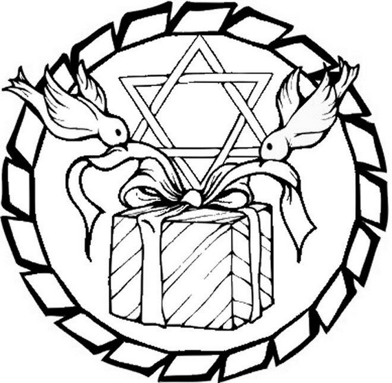 570x558 Hanukkah Star Of David Coloring Pages