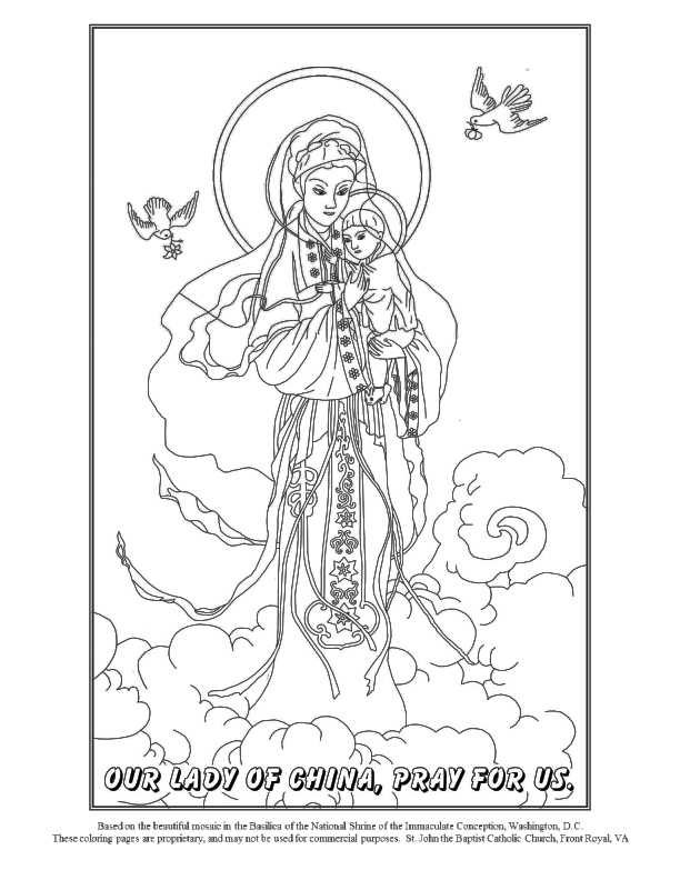 Stations Of The Cross Coloring Pages At Getdrawings Com Free For