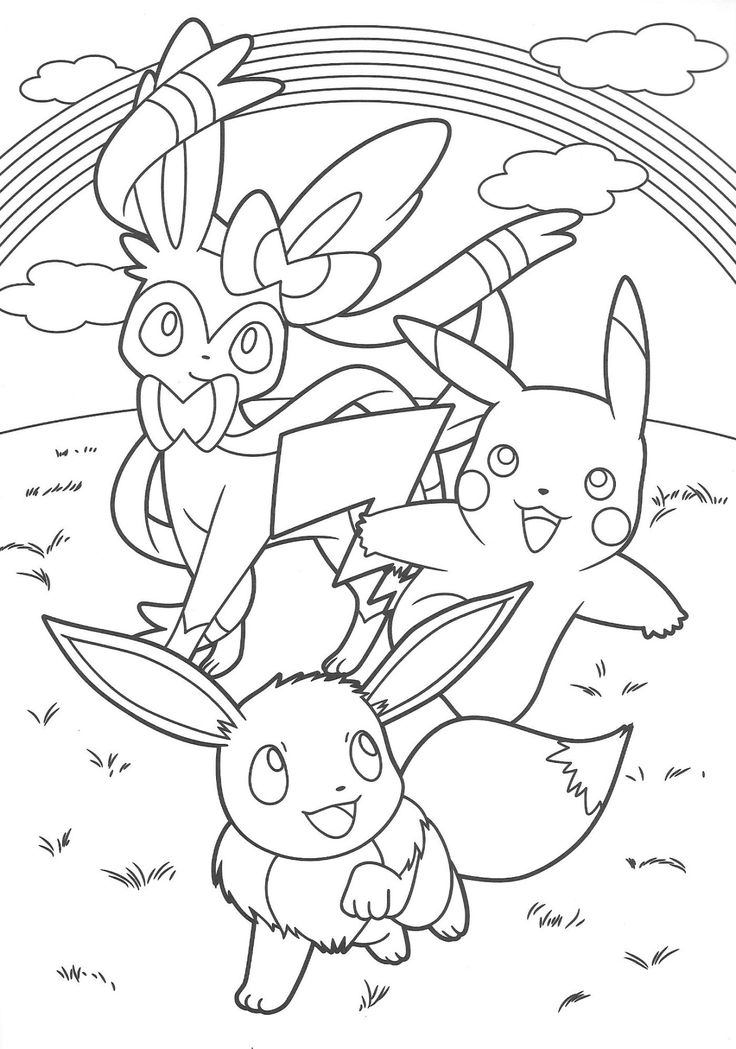 Stereo Coloring Pages