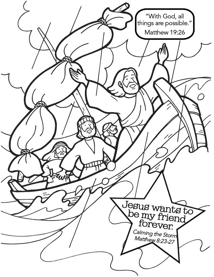 736x952 Jesus Calms The Storm The Storm Coloring Page