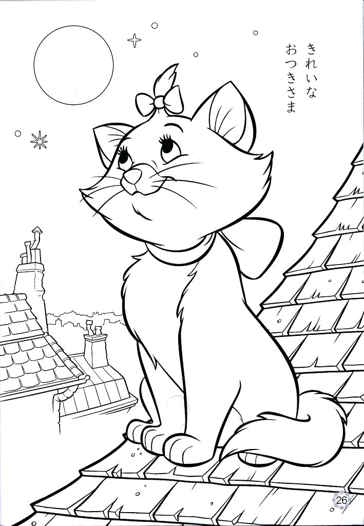 709x1024 Coloring Pages Characters Strawberry Shortcake Characters Coloring