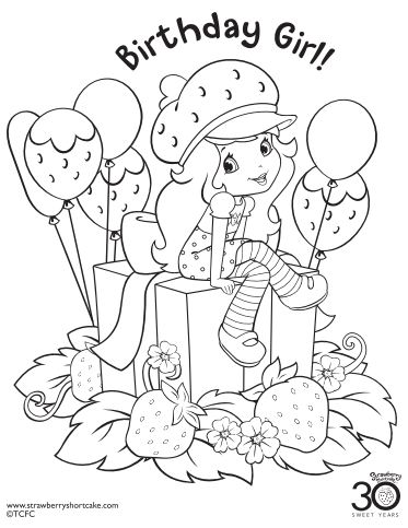 Strawberry Shortcake Coloring Pages To Print