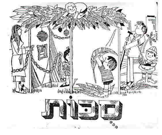 562x469 Sukkot Coloring Pages And Print That Page