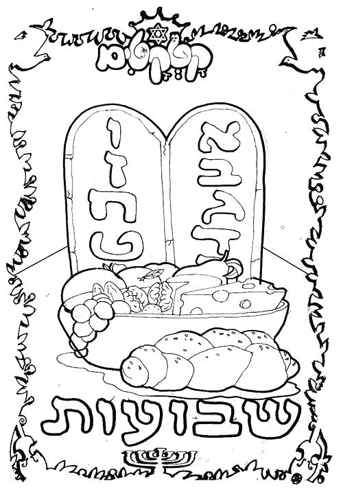 497x720 Sukkot Coloring Pages Tots Coloring Pages Coloring Pages Kids Tots