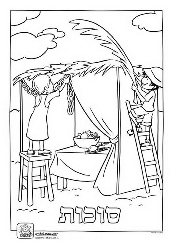 570x807 Sukkot Coloring Pages For Kids Family Holiday, Holidays