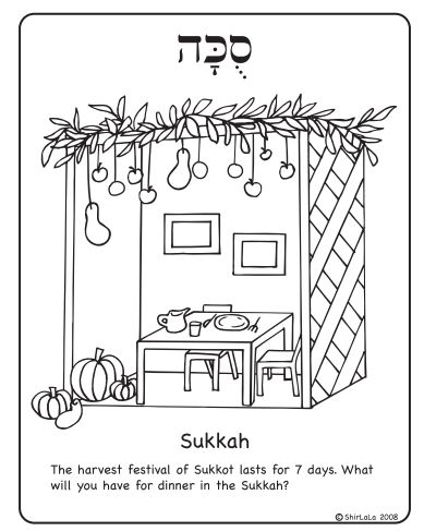 389x487 For Sukkot Coloring Pages