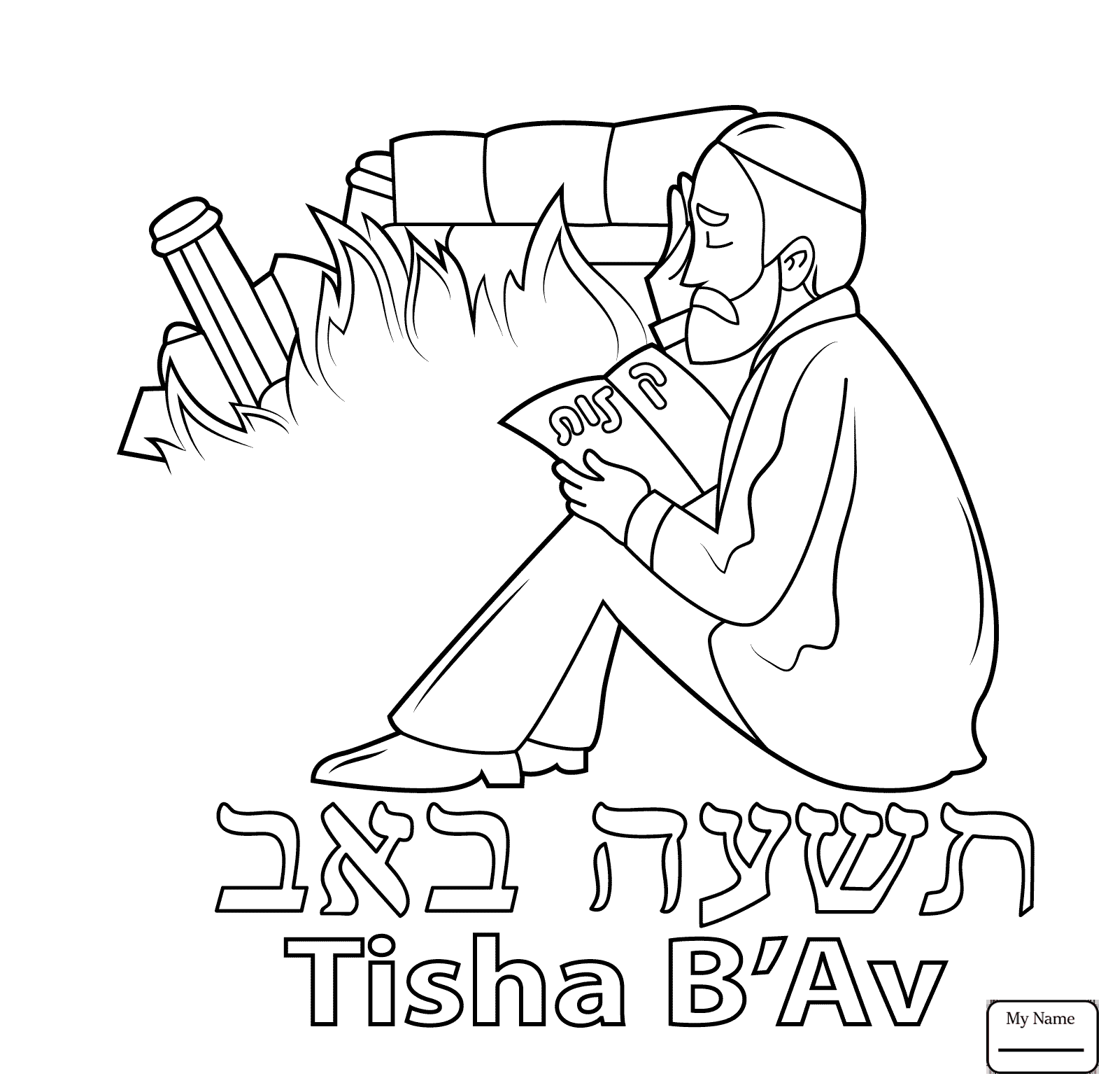 1594x1557 Jewish Holidays Building A Sukkah For Sukkot Coloring Pages