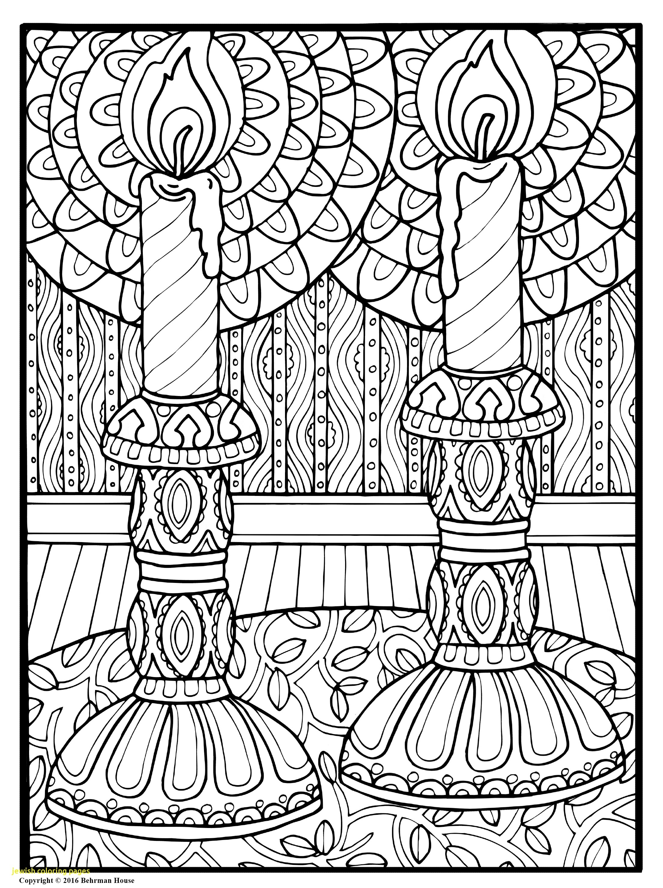 2210x2960 Mandala Coloring Page Instant Coloring Adult Coloring New
