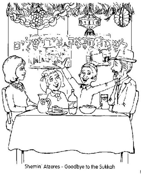 570x706 Sukkot Free Jewish Coloring Pages For Kids Free, Holidays And Craft