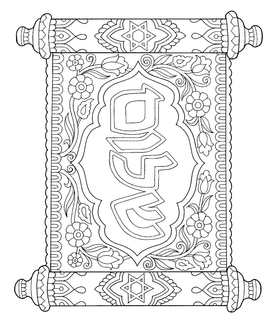 889x1080 Printable Free Coloring Page For Parashat Noah