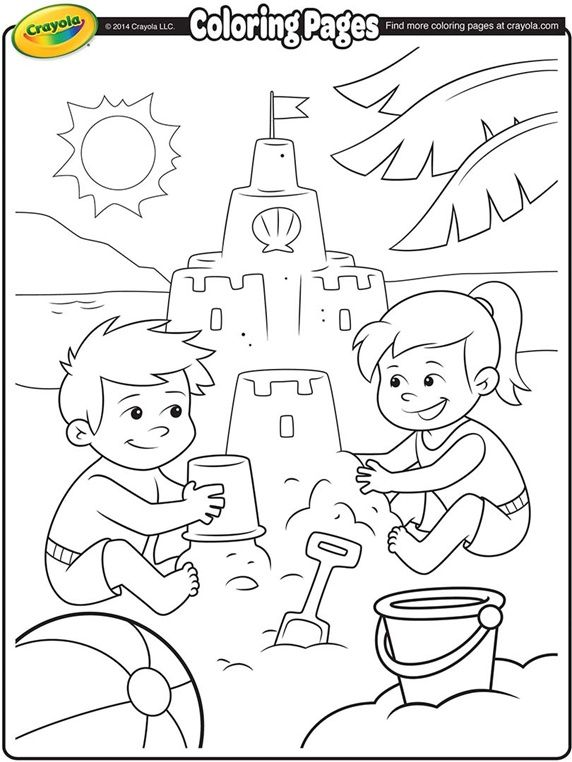 572x762 Coloring Pages