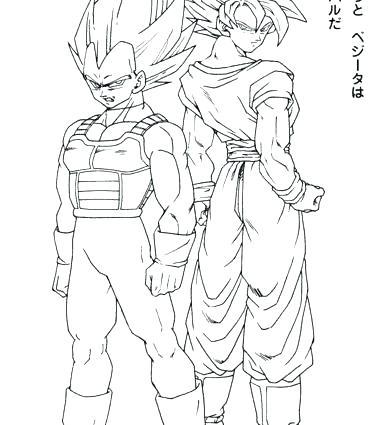 390x425 Gogeta Coloring Pages X Dragon Ball Z Super Saiyan Coloring