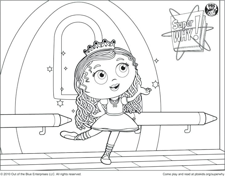 Super Why Printable Coloring Pages