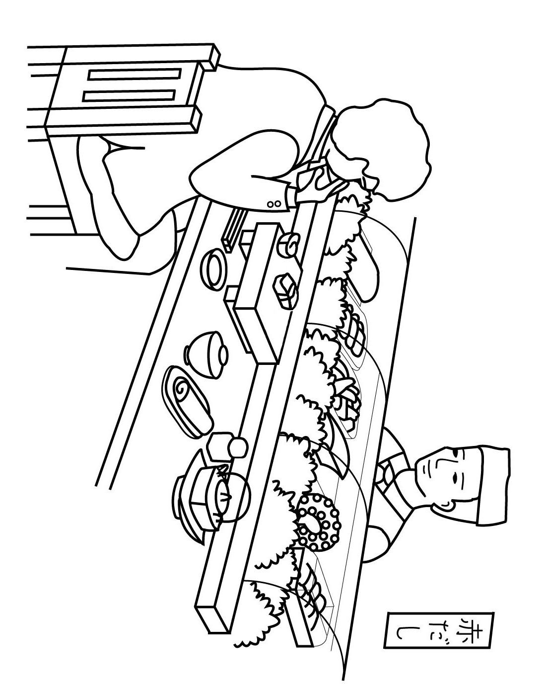 1100x1400 Sushi Coloring Page Time To Color