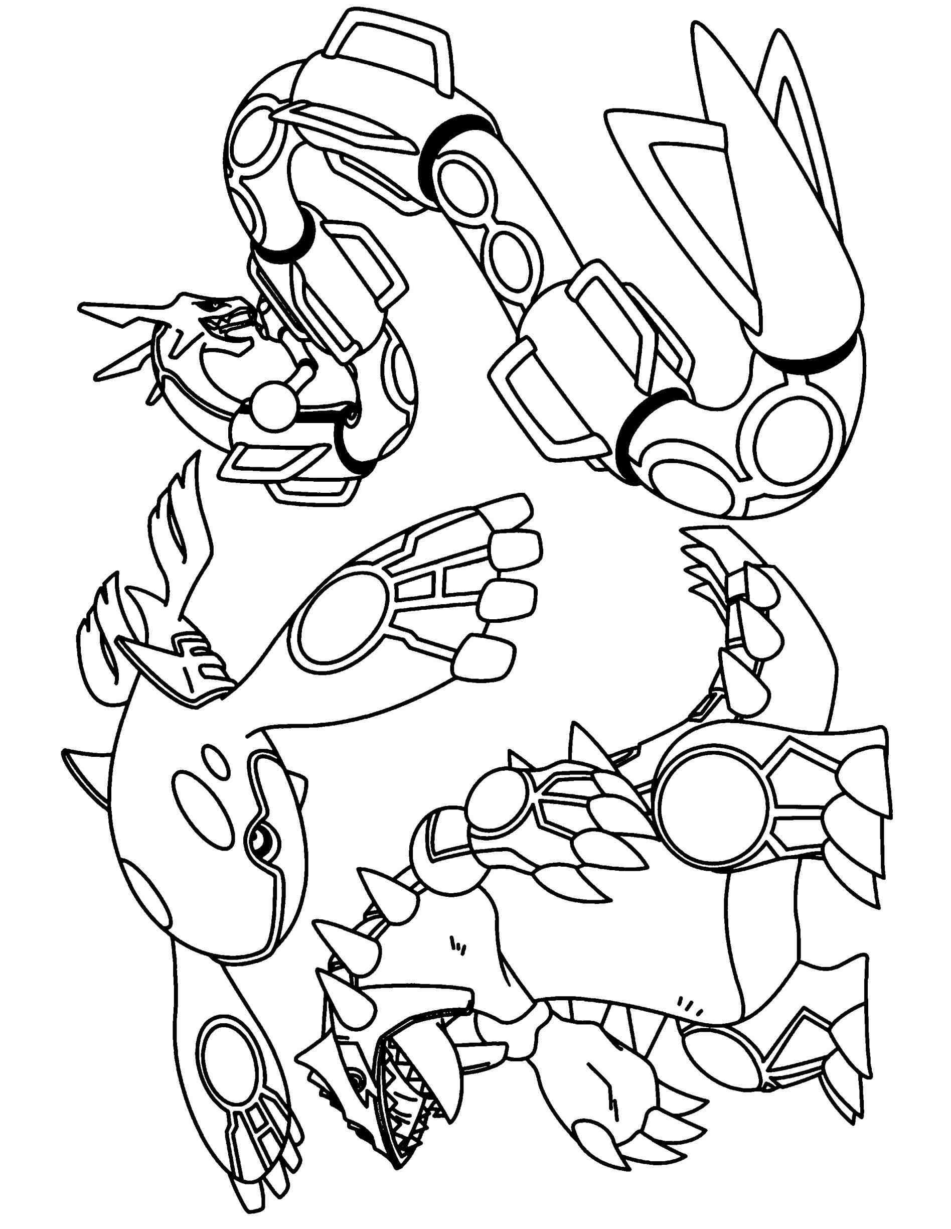 1896x2449 Pokemon Mega Swampert Coloring Pages