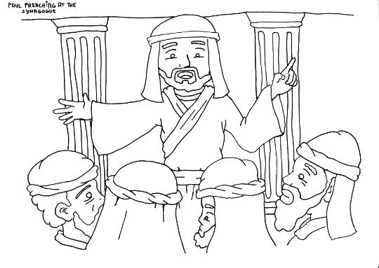 540x383 Paul Revere Coloring Page Revere Coloring Page Coloring Pages