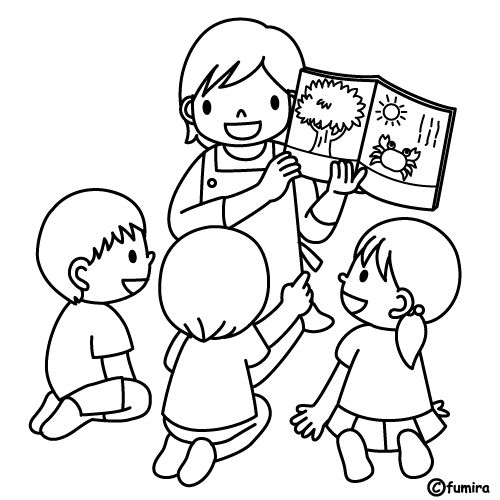 500x500 Teacher Reading Coloring Pages