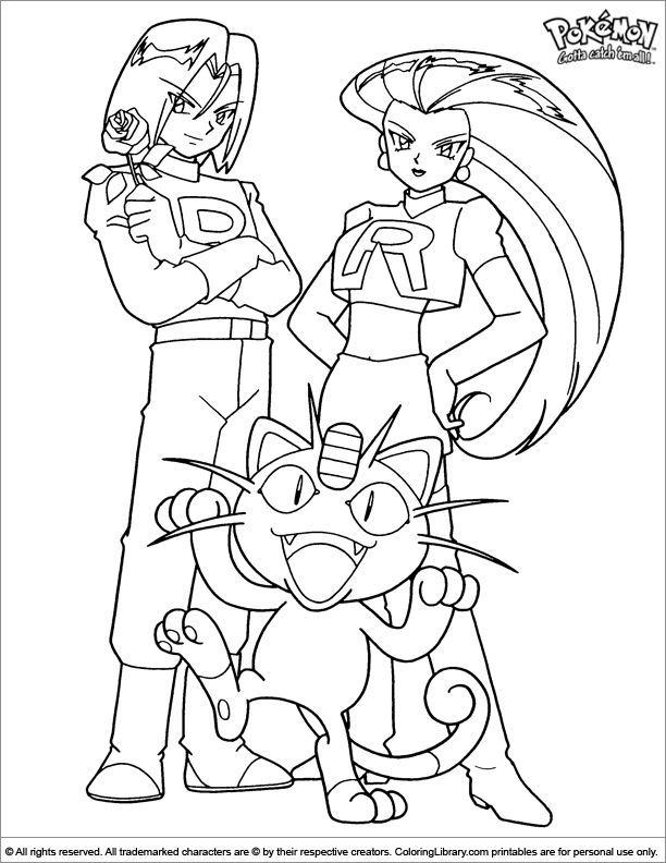 612x792 Image Result For Color James From Team Rocket Drawing