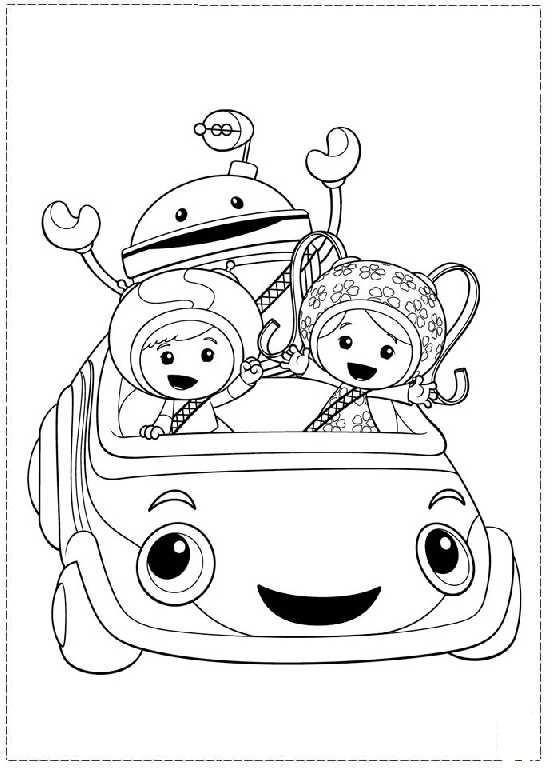 552x768 Team Umizoomi Coloring Pages