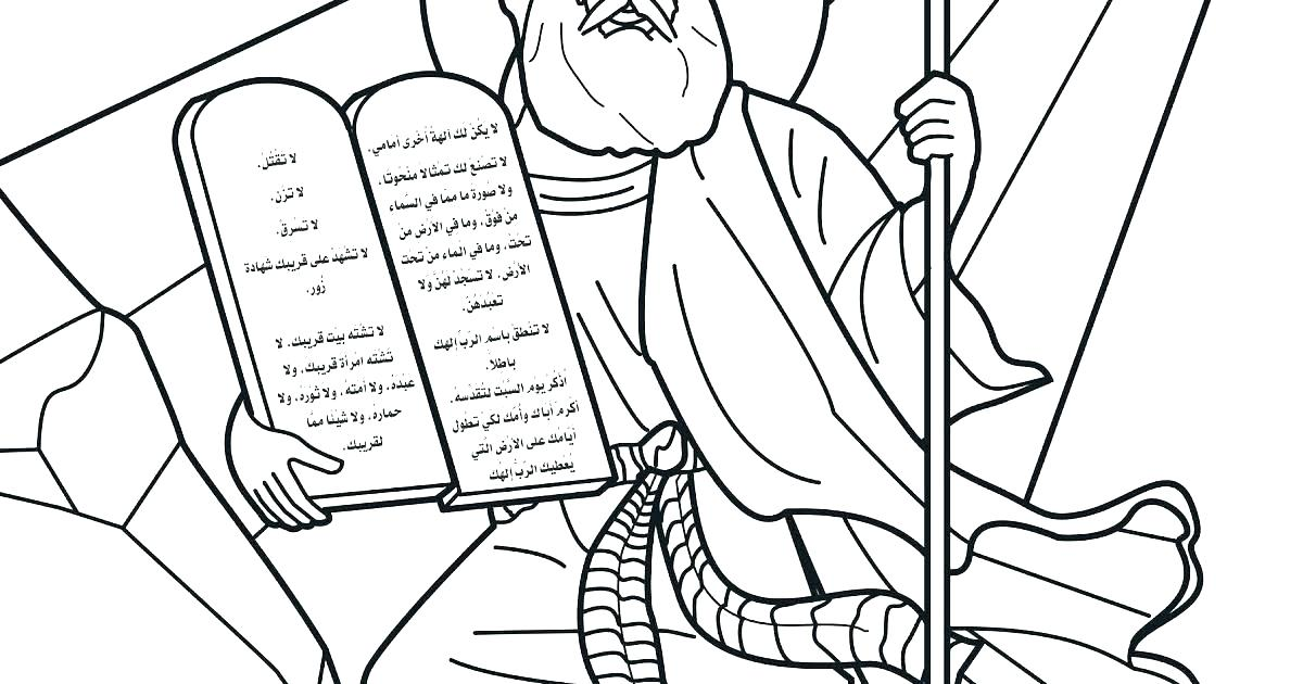1200x630 Moses And The Commandments Coloring Pages Printable Coloring