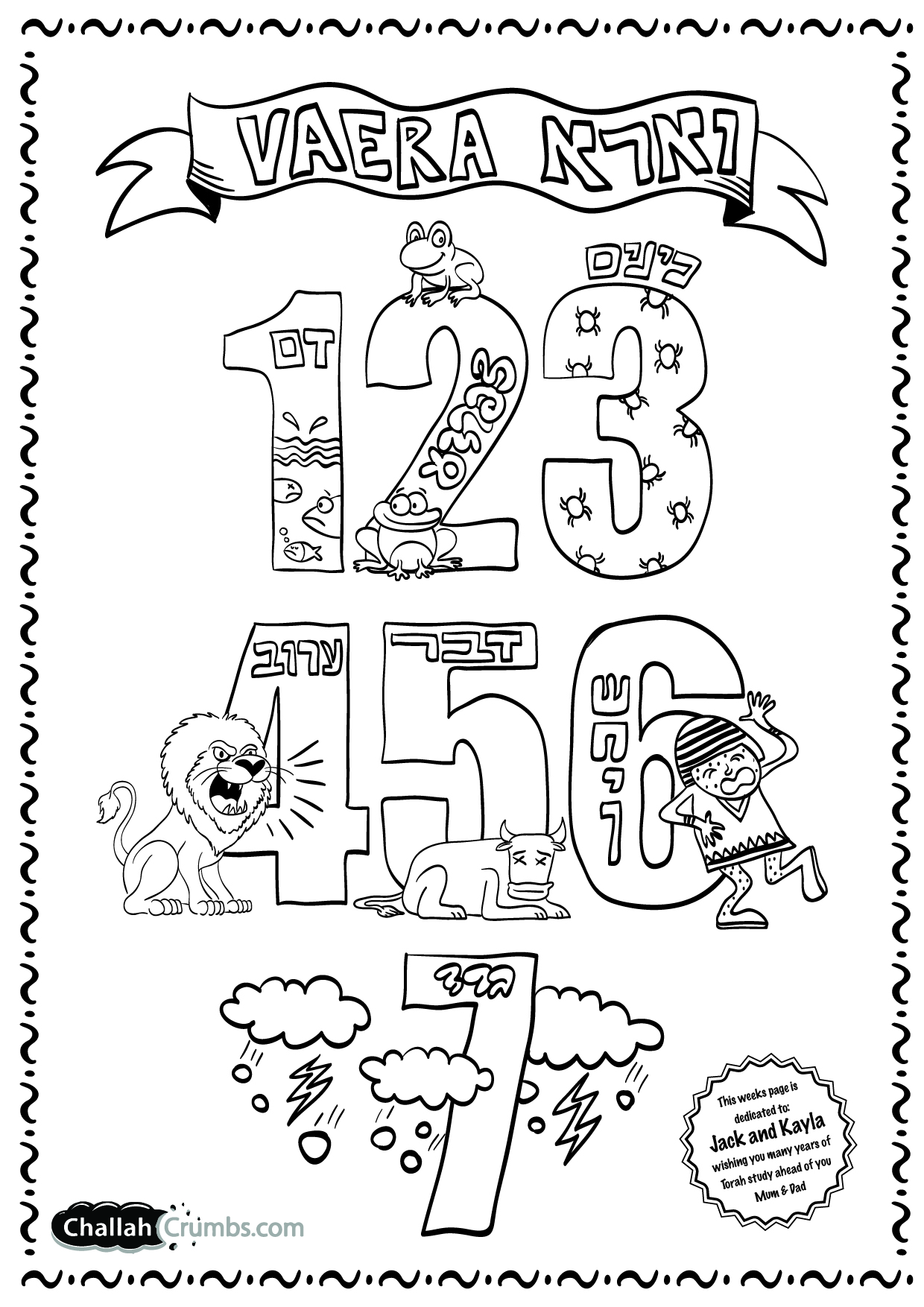 1240x1754 Coloring Page For Parshat Vaayra