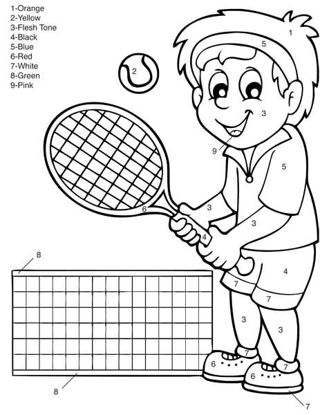 463x600 Summer Coloring Pages