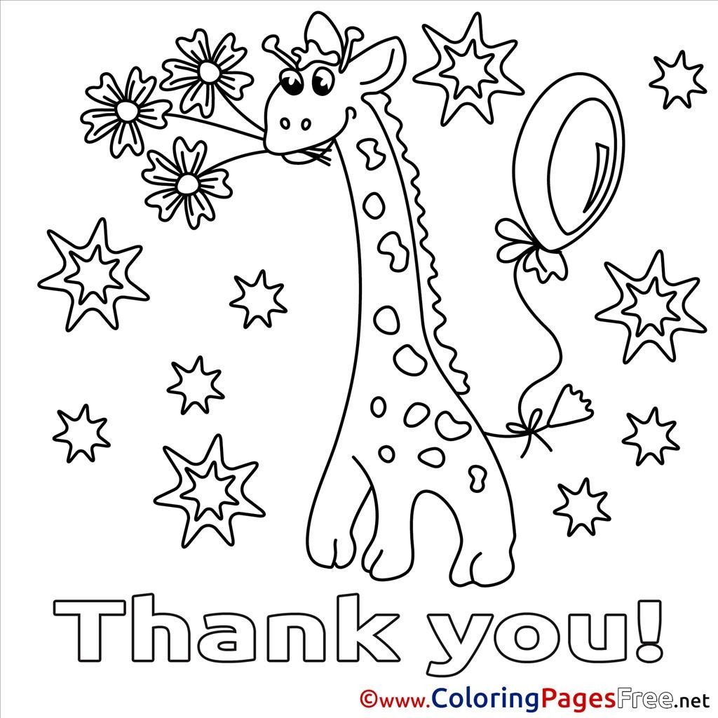 1024x1024 Thank You Teacher Doodle Coloring Page Free Printable Pages