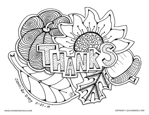 500x386 Thanksgiving Coloring Page For Adults Printable Coloring Pages
