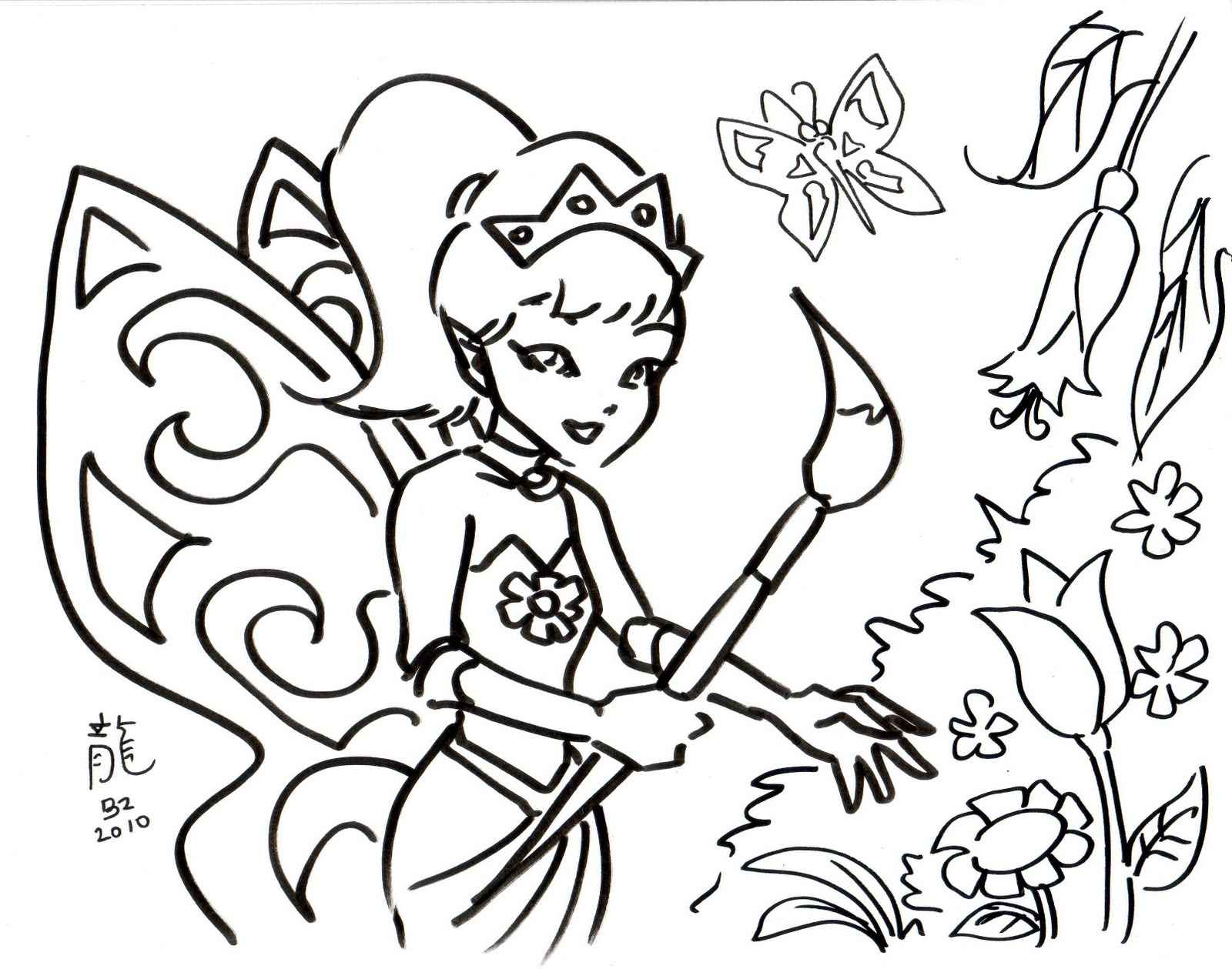 1600x1259 Grade Coloring Pages Math Worksheets For Fresh Color