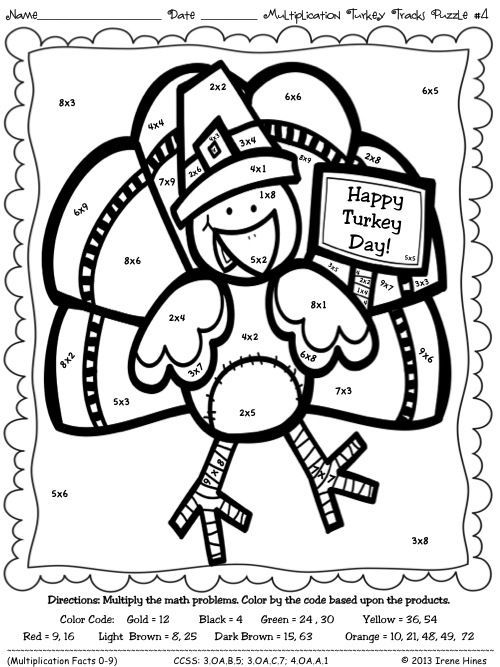 500x667 Thanksgiving Multiplication Math Coloring Pages Math