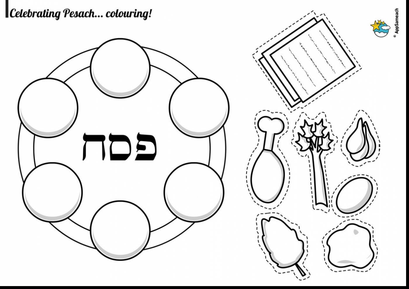 1400x990 Passover Coloring Pages Seder Plate And Page