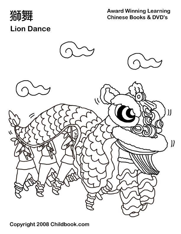 612x792 Chinese Lion Dance Coloring Page Kids Fun Lion