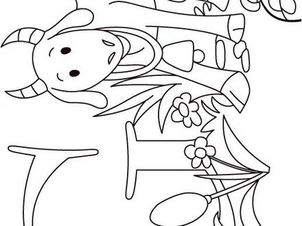 440x330 The Three Billy Goats Gruff Coloring Pages Coloring Home, Three