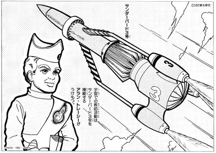 690x490 Thunderbird Coloring Pages Printable Thunderbirds