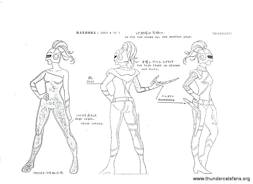 878x638 Thundercats Coloring Pages Related Post Thundercats Coloring