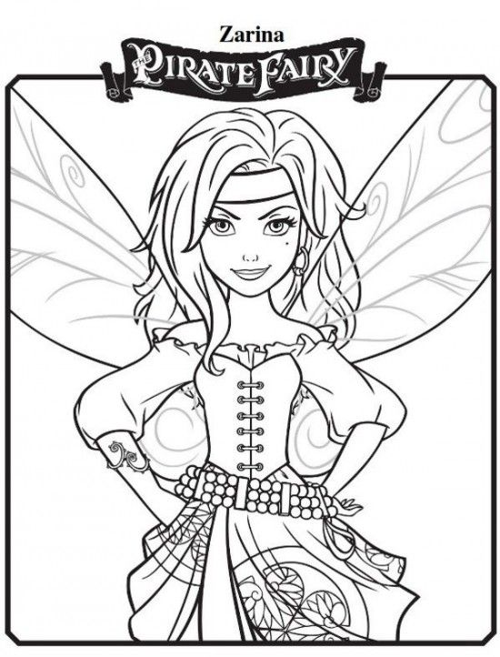 550x722 Zarina New Tinkerbell Pirate Fairy Coloring Pages Picture