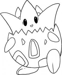 251x302 How To Draw Togepi Pokemon