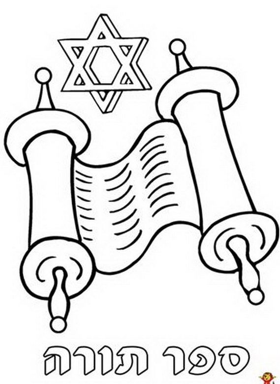 Torah Coloring Pages at GetDrawings.com | Free for ...