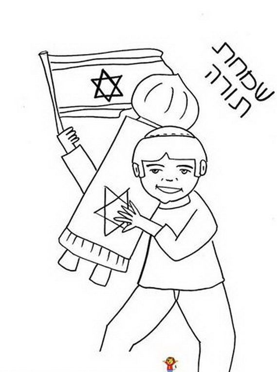569x764 Simchat Torah, Images Jewish Coloring Pages Chag Simchat Torah