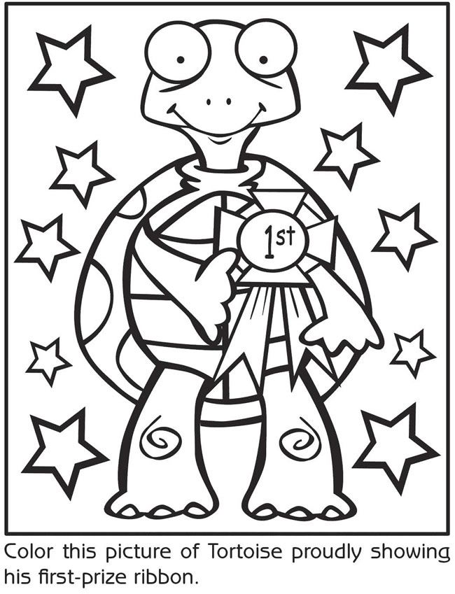 650x849 Turtle Coloring Page Kids Coloring Activity Pages