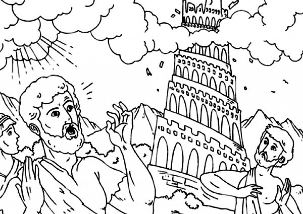 1024x725 Islamic Coloring Pages Images Free Coloring Pages