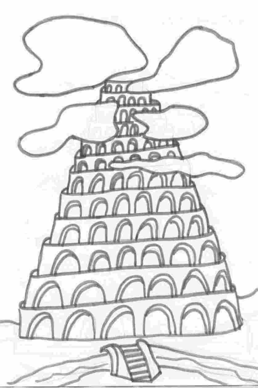 Tower Of Babel Coloring Page At Getdrawings Com Free For Personal