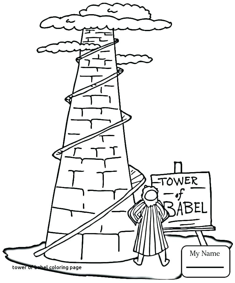 765x919 Tower Of Babel Coloring Pages